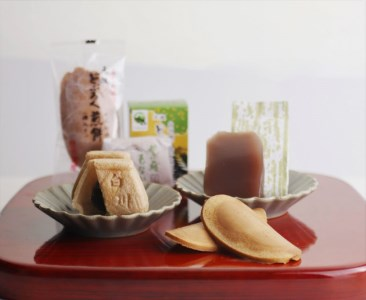 白川郷で歴史あるお菓子3種類の詰め合わせ どぶろく 風味 お茶菓子 [S010]
