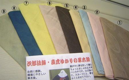 湖北五山染め直虎出世城大判はんかち 9色 宝林寺の竹/藍