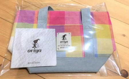 遠州浜松産 老舗織り屋のトートバッグ(小)4色展開 1.チェック柄