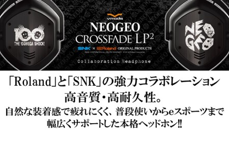 【数量限定】【Roland × SNK】本格ヘッドホン NEOGEO Crossfade LP2
