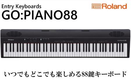 【Roland】88鍵電子キーボード GO-88P【配送不可:離島】