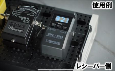 【BOSS】WL-60/ワイヤレス・システム【配送不可:離島】