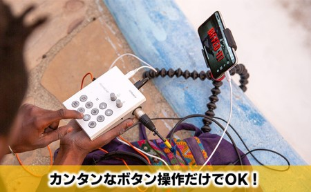 【Roland】スマートフォン用ライブ配信ツール/GO:LIVECAST【配送不可:離島】