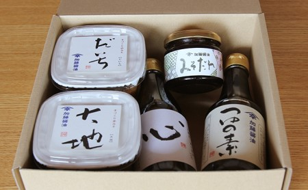 加藤醤油の手づくり逸品セット3