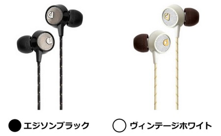 [№5786-7970]AUDIOFLY マイク付イヤホン (白) AF563