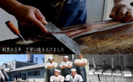 浜名湖うなぎのあいかね うなぎ蒲焼6尾セット 肝焼き1袋付き
