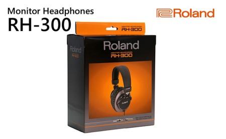 Roland ヘッドホン RH-300【配送不可:離島】