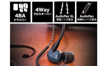 [№5786-7974]AUDIOFLY 本格イヤモニター(クリア) AF1801