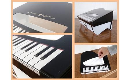BOXティッシュカバー グランドピアノ