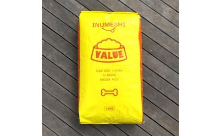 INUMESHI バリュー 15kg ブリーダーパック