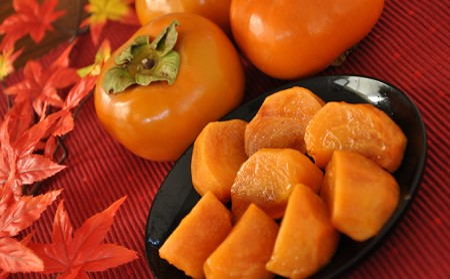テルの次郎柿(鮮度保持フィルム個包装) 12玉~16玉入り