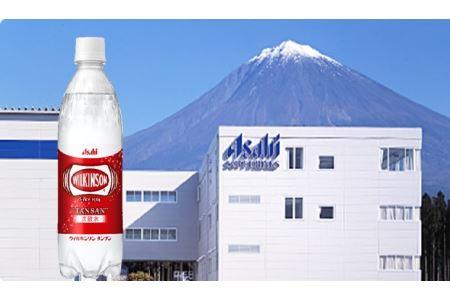 0009-01-01 アサヒ「ウィルキンソン 炭酸水」