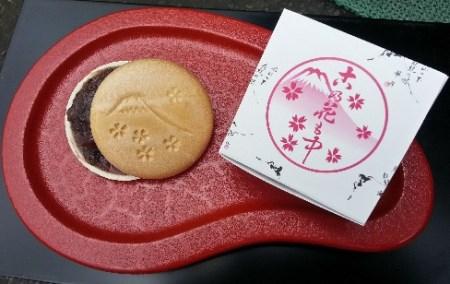 0010-18-12-A 華月 和菓子セット1(富士山羊羹「抹茶」とお手造りもなか)和菓子 詰め合わせ