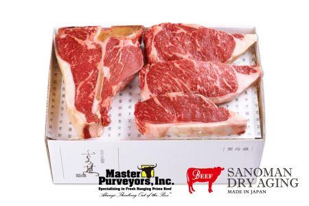 0130-01-01 【限定】熟成肉・極みの食べくらべセット