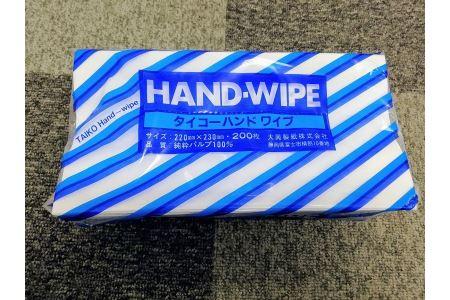 マルチペーパータオル『ハンドワイプ』12パック入り(白)
