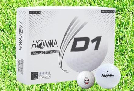 073_しっぺいオリジナル ゴルフボール2ダースセット(HONMA D1)[2020]