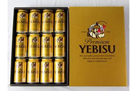 a10-321 サッポロヱビスビール【ギフト】350ml缶×12本入