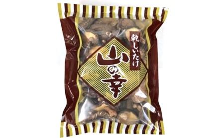 日本産肉厚椎茸 350g
