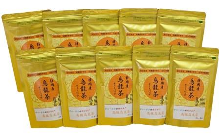 烏龍茶ティーバッグ10袋