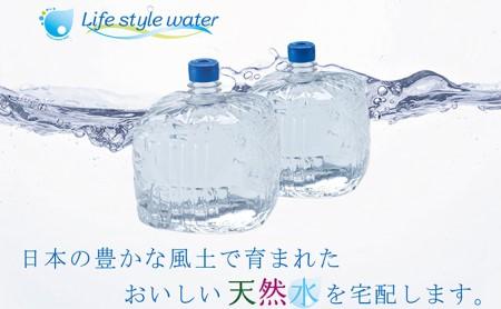 日本のおいしい天然水(ウォーターサーバー用12L×2本)