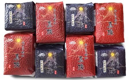 【みくりやの真珠】いのちの壱 2合×16袋、3合×4袋セット
