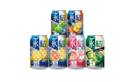 キリン氷結6種飲み比べセット(レモン・グレープフルーツ・もも・シャルドネ・パイナップル・ウメ)350ml×24本(各4本)