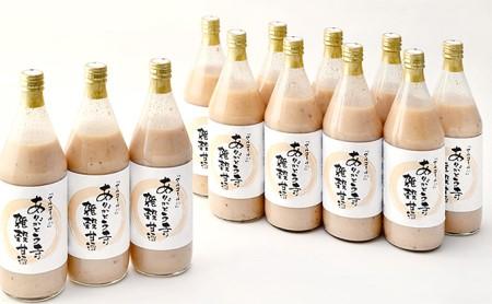 時之栖オリジナル12種類の雑穀甘酒12本セット