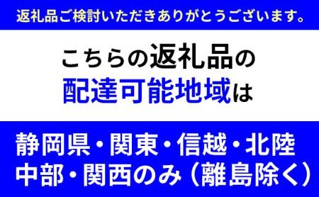 開運 おせち 煌き【配送エリア限定】