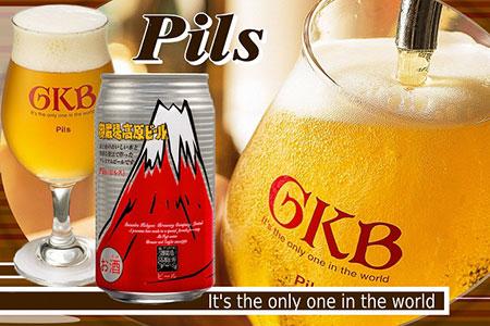 クラフトビールの老舗「御殿場高原ビール ピルス」(静岡県御殿場市)