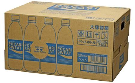 ポカリスエットペットボトル500ml×24本