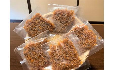 【小分け】釜揚げしらす山椒煮40g×5袋