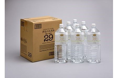 007-009 プレミアム伊豆の天然水29(2L×12本)