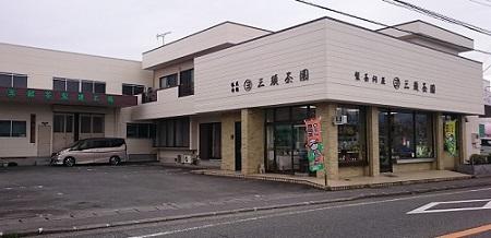静岡県内産 特上煎茶(初緑)・抹茶入り玄米茶詰合せセット