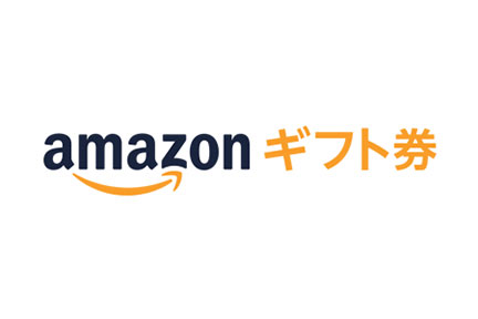 E-56 【お申し込みから2ヵ月後からの発送】 Amazon ギフト券  4万円分 Amazonで静岡地域の特産品を買おう!