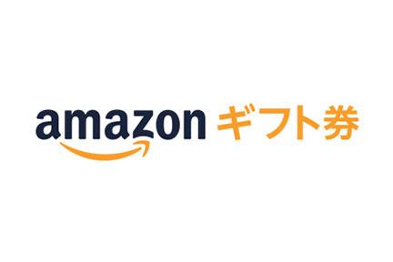 F-29 【お申し込みから2ヵ月後からの発送】 Amazon ギフト券  8万円分 Amazonで静岡地域の特産品を買おう!