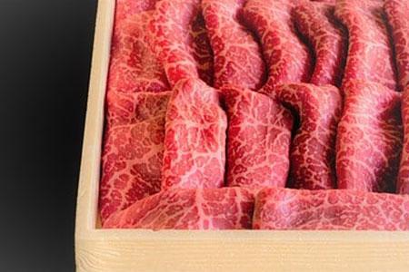 直営巴山牧場産 三河牛(黒毛和種)A5等級  モモすき焼き用 1kg【1200682】