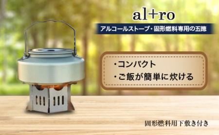 al+ro【1212771】