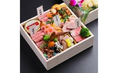 『東海特産厳選』肉おせち二段重