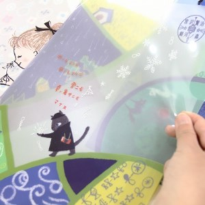 Shinzi Katoh 文具欲ばりセット
