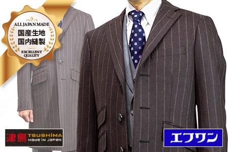 【限定品】パターンオーダー・コート・お仕立てギフト(シングル) 尾州産 高級紳士服地使用(23万円コース)