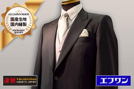 ブラックフォーマル・オーダースーツ(シングル・秋冬物 or サマーモヘヤ)お仕立てギフト 尾州産 兒玉毛織(株)製・ 高級紳士礼服地(ウール100% or ウール50%・モヘヤ50%)使用 (18万円コース)