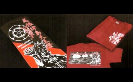 原哲夫作画「いくさの子」タイアップ!尾張津島天王祭限定 オリジナルTシャツ&スポーツタオル 「いくさの子」オリジナルTシャツ【S(アメリカサイズ)】&スポーツタオル