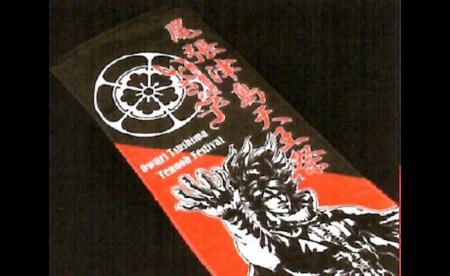 原哲夫作画「いくさの子」タイアップ!尾張津島天王祭限定 オリジナルTシャツ&スポーツタオル 「いくさの子」オリジナルTシャツ【L(アメリカサイズ)】&スポーツタオル