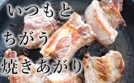 おもいのフライパン 26㎝ 世界で一番お肉がおいしく焼けるフライパン H051-007