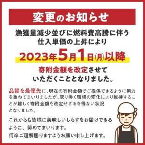 しらす屋のしらす干し1.5kg 食べ比べセット H006-004