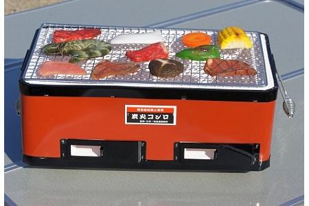 バーベキューコンロ鉄板(赤) H023-001