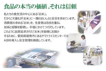 北海道産ゆめぴりか 無洗米 5kg ホクレン認定マーク付 安心安全なヤマトライス H074-192