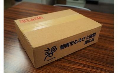 【期間限定 訳あり】2㎏(1kg×2袋) 無塩ミックスナッツ H059-036