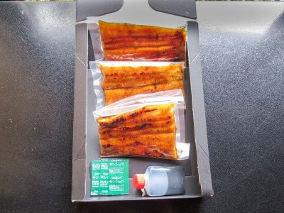 創業大正九年 三河一色産うなぎの炭火焼1.5尾 日本料理小伴天 H007-013