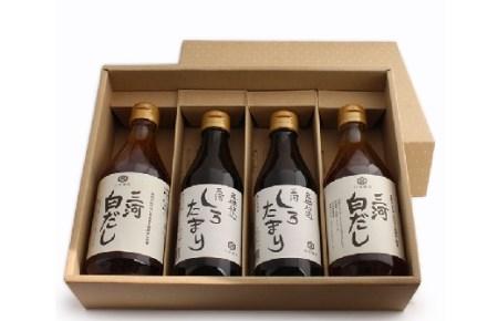 七福の調味料詰め合わせセット